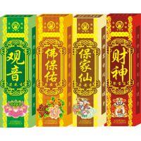 工厂销售定制高级礼品盒,茶叶礼盒,药品保健品盒质优价廉