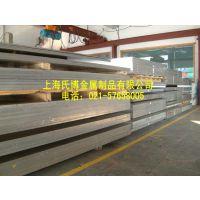 现货2A16合金铝板2A16高硬度航空铝板规格齐全