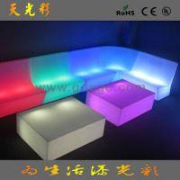 2014新品时尚发光转角沙发 酒吧LED发光沙发 LED休闲家具