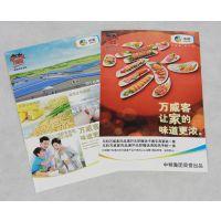 宣传单设计 广州宣传单设计 广州宣传单设计印刷一条龙服务