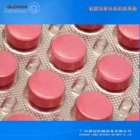 小电子烟铝塑泡罩包装机,广州包装机