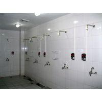 ︱淋浴水控机︱淋浴刷卡机︱淋浴收费机