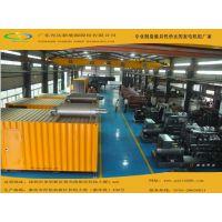 [厂家直销]全新双燃料发电机组|双燃料发电机|200KW双燃料发电