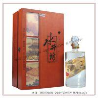 【工厂定制】水井坊酒盒 水井坊酒木盒包装 香格里拉酒包装木盒