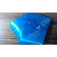 提供广州激光打标加工 金属名片制作