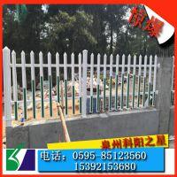 PVC护栏 围墙护栏 泉州 三明 南平 厦门围墙护栏发货中