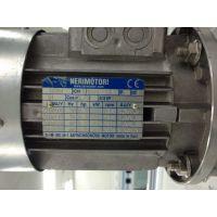 德国MOOG伺服阀门、泵 B97007 061 EN175201-804