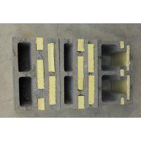混凝土自保温砌块、自保温砌块
