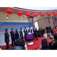 广州启动球租赁价格1.2米启动球新款钻石启动道具