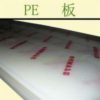 板材、长青管业pe板材(图)、塑料板材