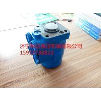BZZ—125液压转向器的价格 BZZ-160系列转向器使用行业