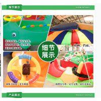 暑期特价12座椰子树飞鱼 儿童电动秋千鱼 热卖儿童旋转秋千鱼玩具