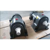 食品机械专用齿轮减速机GH40-2200W-25S大量供应