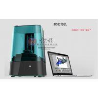 厂家直销淄博杰模三维打印机 3D打印机 工业用打印机 立体打印机
