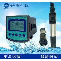 供应上海诺博水处理溶氧仪、在线DO-6800、(零售、批发、代理)