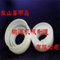 明鑫输送机械(在线咨询)_红河托辊密封_II型托辊密封