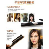 供应正品直发器不伤发直发梳液晶温控防烫拉直电夹板陶瓷美发工具