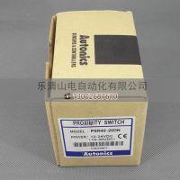 奥托尼克斯 PSN40-20DN
