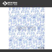 不锈钢热转印青花瓷 304不锈钢石纹图片 BA钢板厚度0.5-2.0mm