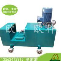 供应欧科YJZ-800工字钢校直机 卧式整形压力机