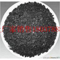 海南生产净水2-4mm颗粒状椰壳活性炭厂家金辉专供