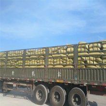 美城有机肥料来自内蒙古大草原纯天然无添加纯发酵羊粪