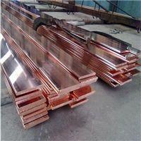 无氧化T2紫铜排 江门无氧化紫铜排 接地纯铜排5*50mm