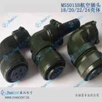 MS3106A18-10S动力4芯插头