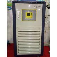 高低温循环装置GDSZ巩义予华仪器,产品性能稳定,质量有保障!