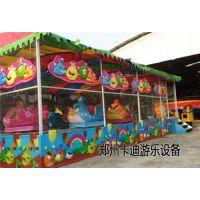 大型游乐场游乐设备喷球 车、豪华海洋喷球车水陆战车、荥阳卡迪游乐设备