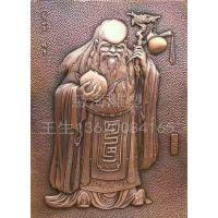 人物浮雕铸铜浮雕制作厂家