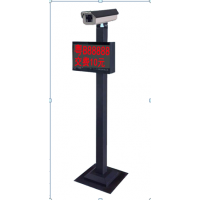 海南纯车牌识别智能停车场管理系统解决方案供应商