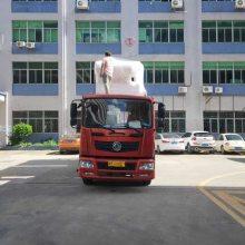 三明至东莞17米大板车拖头返程空车多少钱 专业车队