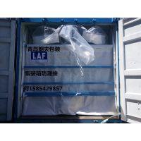 朗夫专业生产pp颗粒集装箱内衬袋集装袋替代吨包袋