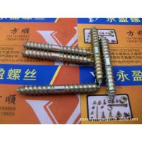 供应厂家直销中六角螺丝-双头螺丝-压板等配套紧固件