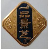 厂家直销 设备铭牌 丝印腐蚀 锌合金标牌制作