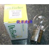 蔡司显微镜灯泡348Z 12V60W 380018-2520