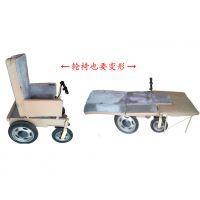 多功能电动护理床变形电动轮椅