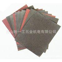得力工具 棕刚玉砂布具 100# DL-P100 砂纸 方形砂纸布 砂纸布