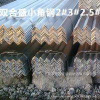 3#热镀锌角铁,等边角钢