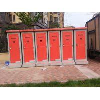 唐山移动厕所租赁,环保厕所租赁,临时活动卫生间租赁