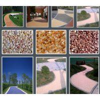 海绵城市_彩色透水地坪添加剂