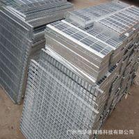 厂家现货钢格板,格栅板,钢格栅板,热镀锌钢格板