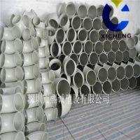 厂家 PP弯头 注塑成型 防腐耐酸碱通风塑料配件 PP管件厂家供应