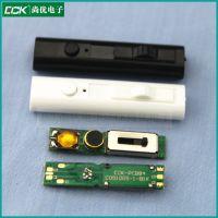 真双联直滑调音电位器VR+带麦克风+按键通话/挂机功能耳机线控板