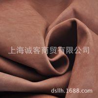 头层 牛皮 真皮面料 皮革 水染 浅咖啡色 DHY-003