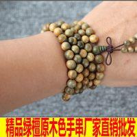 正宗绿檀沉香木质手链男女情侣款108颗多层佛珠转运紫檀手串饰品