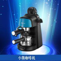 意式咖啡机Bear/小熊 KFJ-A02Q1全自动磨豆咖啡壶煮茶泡茶机
