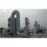 供应梅州化工厂废气处理设备厂家|工业废气治理工程