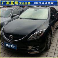 广州太阳膜厂家批发汽车隔热、防爆、玻璃贴膜-博世量子汽车贴膜